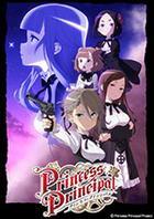 Princess Principal – Todos os Episódios
