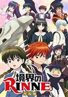 Kyoukai No Rinne 2 – Todos os Episódios