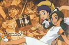 Abenobashi Mahou Shoutengai 13 – Venha! Lendário Onmioji!