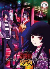 Jigoku Shoujo: Yoi no Togi – Todos os Episódios