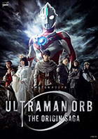 Ultraman Orb THE ORIGIN SAGA – Todos os Episódios