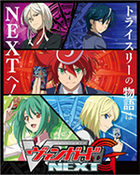 Cardfight!! Vanguard G: Next – Todos os Episódios