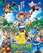 Pokémon Sun & Moon – Todos os Episódios