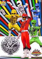 Doubutsu Sentai Zyuohger – Todos os Episódios