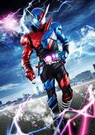 Kamen Rider Build – Todos os Episódios