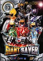 Giant Saver – Todos os Episódios