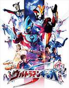 Ultraman Ginga S – Todos os Episódios
