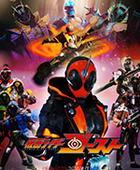 Kamen Rider: Ghost – Todos os Episódios