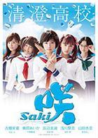 Saki Live Action – Todos os Episódios