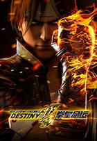The King Of Fighters: Destiny – Todos os Episódios
