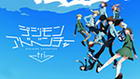 Digimon Adventure Tri – Episódio 26