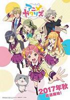 Animegataris – Todos os Episódios