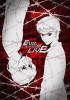 Evil Or Live – Todos os Episódios