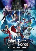 Infini-T Force – Todos os Episódios