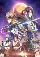 Sengoku Night Blood – Todos os Episódios