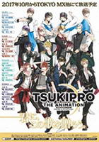 Tsukipro The Animation – Todos os Episódios