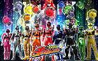 Uchuu Sentai Kyuranger Episódio 48