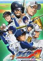 Diamond no Ace 2 – Todos os Episódios