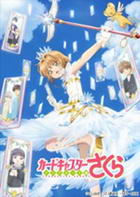 Sakura Card Captors: Clear Card-hen – Todos os Episódios