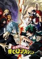 Boku no Hero Academia 3 – Todos os Episódios