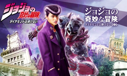Jojo's Bizarre Adventure: Diamond Is Unbreakable (Live Action)