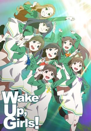 Wake Up, Girls! – Todos os Episódios