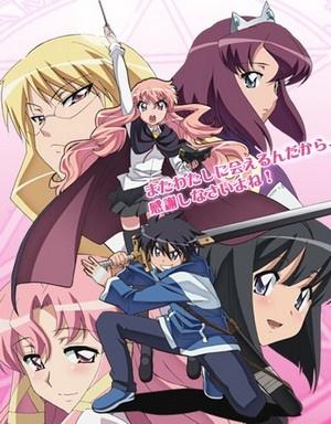 Zero no Tsukaima: Princess no Rondo – Todos os Episódios