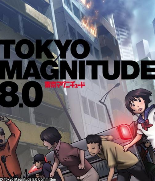 Tokyo Magnitude 8.0 – Todos os Episódios