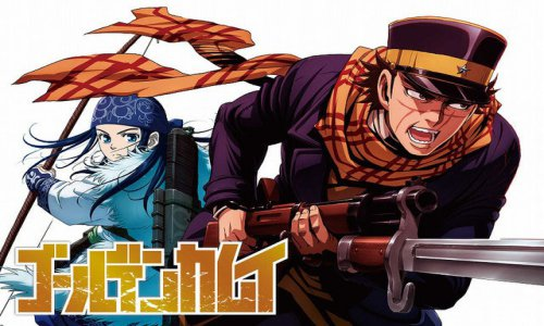 Golden Kamuy Episodio 21