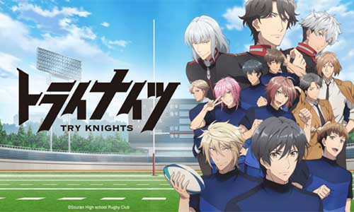 Try Knights Episodio 03