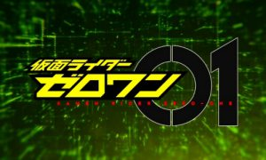 Kamen Rider Zero-One Episodio 8