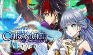 Shironeko Project: Zero Chronicle Episodio 12