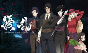 Jouran: The Princess of Snow and Blood Episodio 3