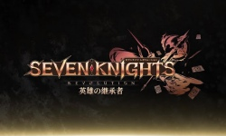 Seven Knights Revolution: Eiyuu no Keishousha Episodio 2